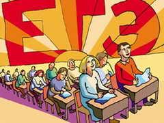 Досрочный период проведения единого государственного экзамена начинается в Кузбассе 23 марта
