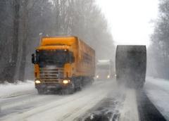 Госавтоинспекция Кемеровской области обращается к участникам дорожного движения!