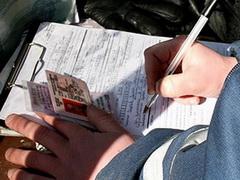Житель Кемеровской области использовал поддельную медицинскую справку для получения водительского удостоверения