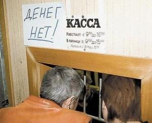 В Кузбассе расследуется уголовное дело по факту невыплаты заработной платы работникам разрез «Инской»