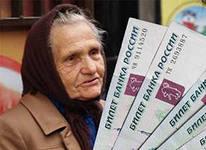 В Мариинске разыскивают мошенниц, похитивших у пенсионерки деньги