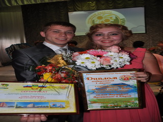 Прокопьевск конкурс молодая