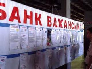 В учреждениях социального обслуживания населения Кузбасса – более 1 тыс. вакансий