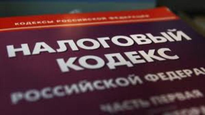 В Кемеровской области штаб по финмониторингу продолжает бороться с должниками по налогам в областной бюджет