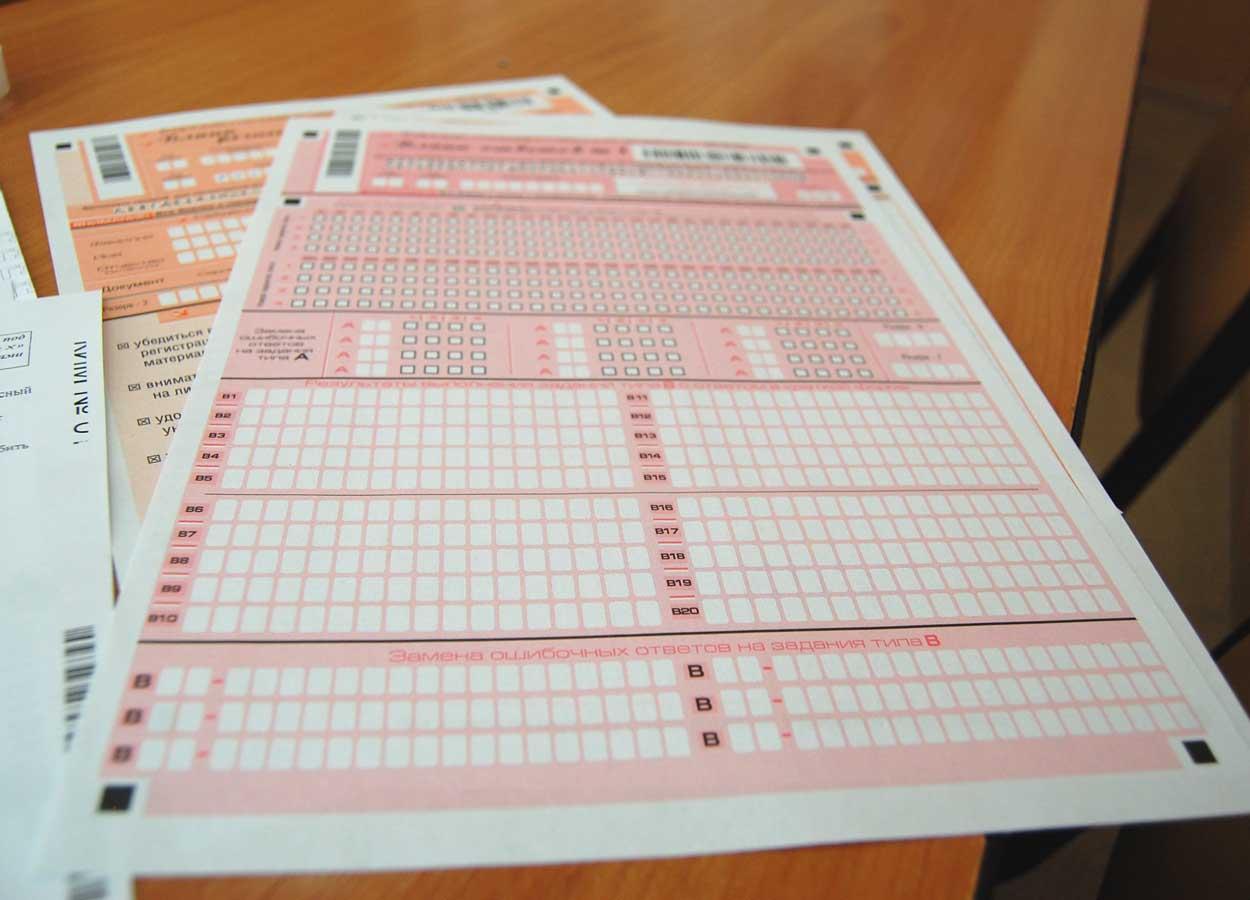 Прокуратура провела проверку по факту нехватки бланков для ЕГЭ в Новокузнецке