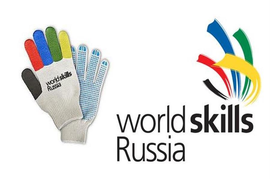 Делегация Кузбасса принимает участие в финале V национального чемпионата WorldSkills Russia