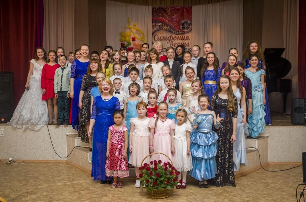 Конкурсы учителей кемеровской области