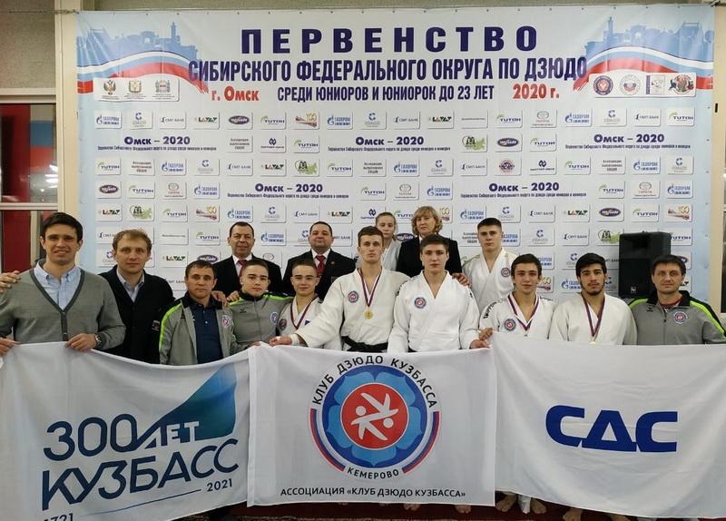 Кузбасские спорсмены успешно выступили на соревнованиях СФО по дзюдо